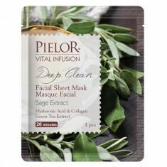 Masque Tissu Purifiant Thé Vert & Sauge
